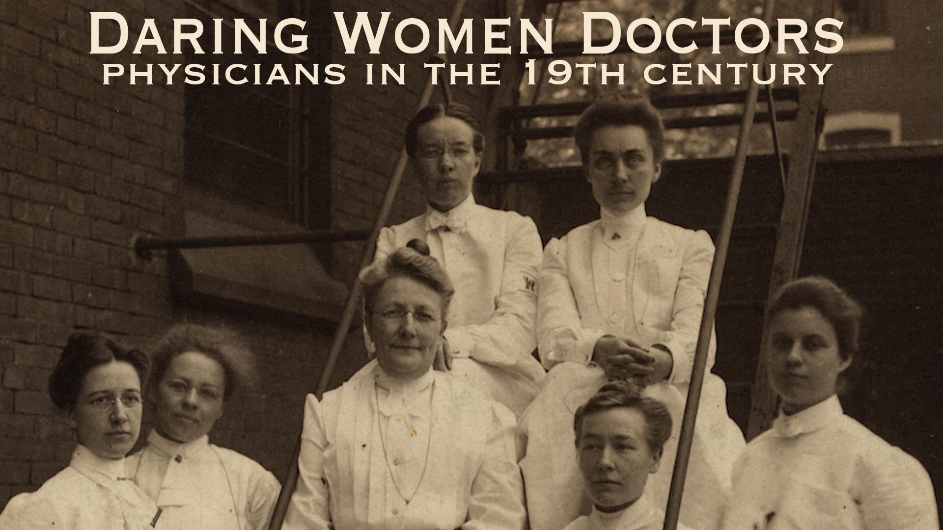 daring women doctors
